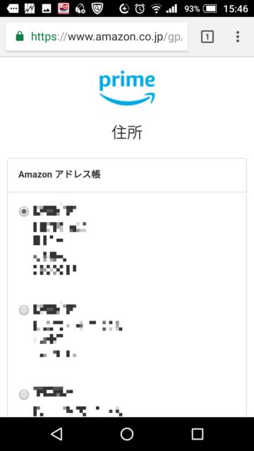 Amazon公式HP