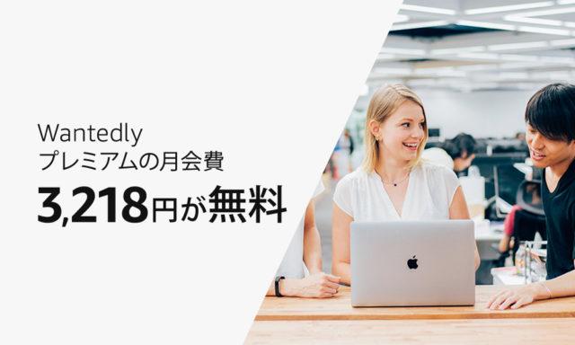 アマゾンジャパン合同会社の公式HPの画像を引用