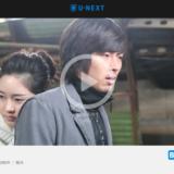 韓流ドラマ「雪の女王」を見放題配信している動画配信サービス
