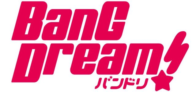 「BanG Dream! 2nd Season」