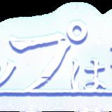 アニメ「ブギーポップは笑わない」を配信している動画配信サービス