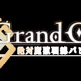 アニメ「Fate/Grand Order 絶対魔獣戦線 バビロニア」を見逃し配信している動画配信サービス