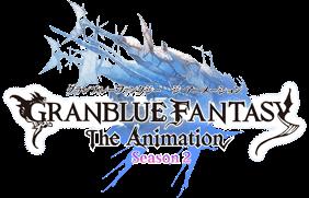 アニメ「GRANBLUE FANTASY(グランブルーファンタジー)」Season2を見逃し配信している動画配信サービス