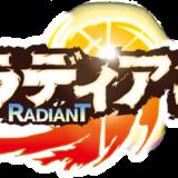 アニメ「ラディアン」シーズン2を見逃し配信している動画配信サービス