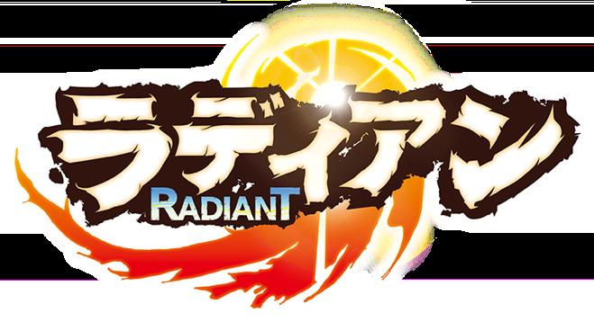 アニメ「ラディアン」シーズン1を見逃し配信している動画配信サービス