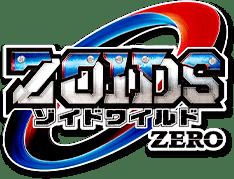 「ゾイドワイルド ZERO」