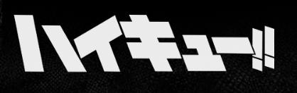 アニメ「ハイキュー!! TO THE TOP」シーズン4を見逃し配信している動画配信サービス