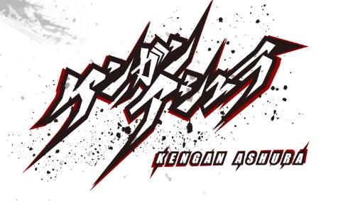 アニメ「ケンガンアシュラ」を見逃し配信している動画配信サービス