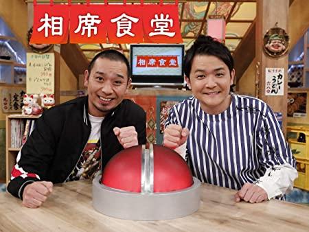 「相席食堂」大悟が選ぶ!「おかわり賞ランキングベスト10」2019下半期編