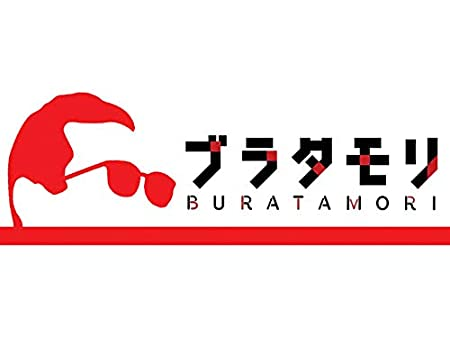 情報バラエティ「ブラタモリ」2018年