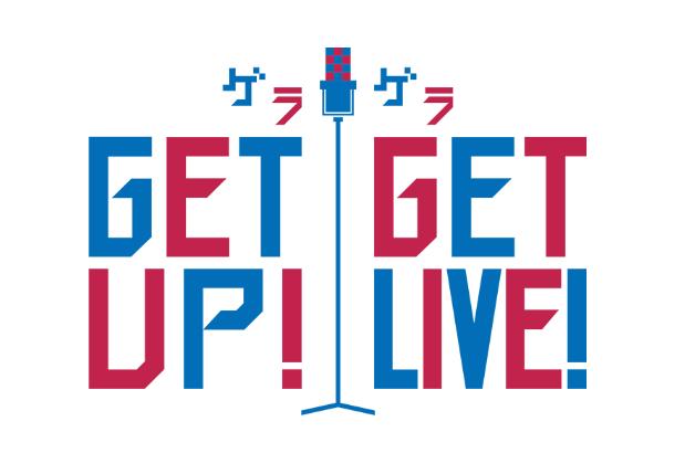 アニメ「GETUP! GETLIVE!」を見逃し配信している動画配信サービス