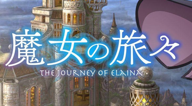 アニメ「魔女の旅々」を配信している動画配信サービス