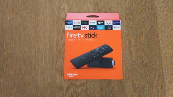 Fire TV Stick購入 NHKプラスを見ようと四苦八苦してみた