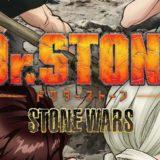 アニメ「Dr.STONE」シーズン2を見逃し配信している動画配信サービス