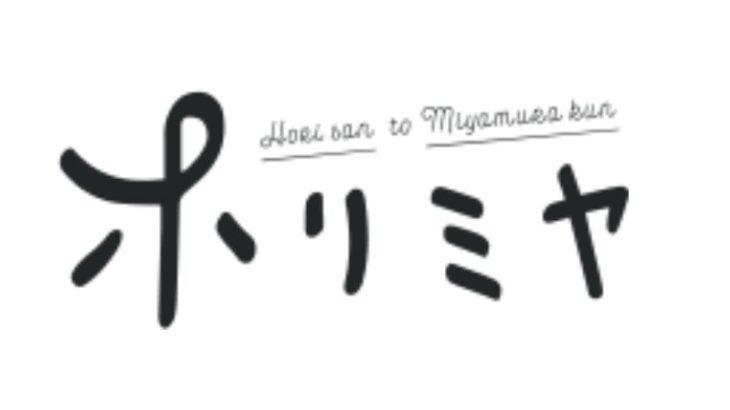 アニメ「ホリミヤ」を見逃し配信している動画配信サービス