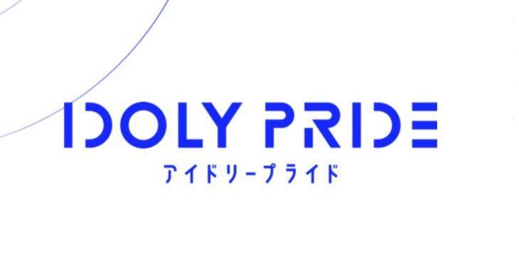 「IDOLY PRIDE」