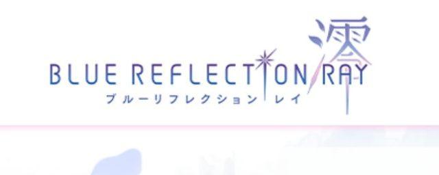 「BLUE REFLECTION RAY/澪」