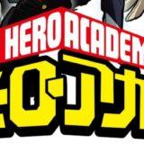 アニメ「僕のヒーローアカデミア」シーズン5を見逃し配信している動画配信サービス