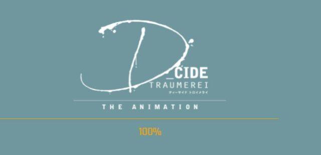 「D_CIDE TRAUMEREI(ディーサイドトロイメライ)」