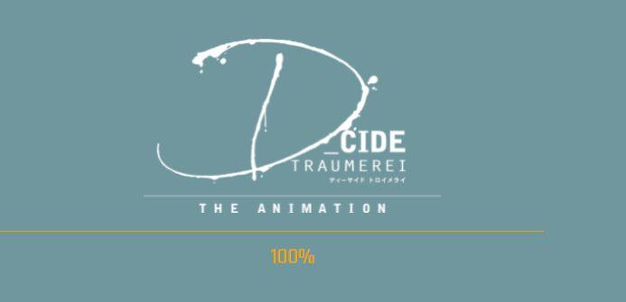 アニメ「D_CIDE TRAUMEREI(ディーサイドトロイメライ)」を見逃し配信している動画配信サービス