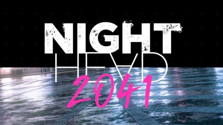 アニメ「NIGHT HEAD 2041」を見逃し配信している動画配信サービス