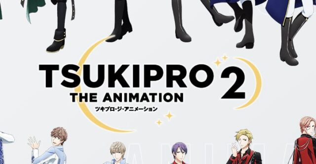 「TSUKIPRO THE ANIMATION2」