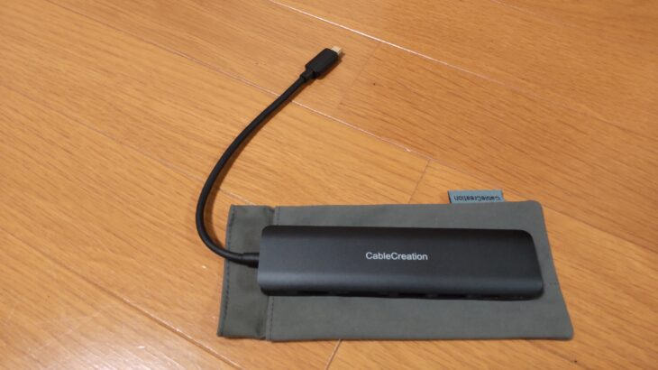 CableCreation ドッキングステーション 7-in-1 購入レビュー